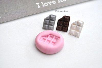 STAMPO CIOCCOLATO ST033 in silicone flessibile stampo dolci dollhouse fimo gioielli charms cabochon cibo in miniatura kawaii resina
