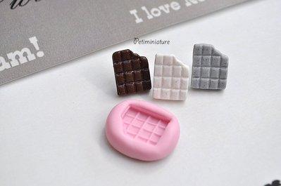 STAMPO CIOCCOLATO ST0034 in silicone flessibile stampo dolci dollhouse fimo gioielli charms cabochon cibo in miniatura kawaii resina