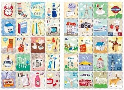 Mix 80 francobolli - Buon viaggio