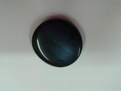 4 bottoni blu per giacca o collane