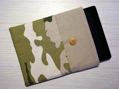 custodia Camouflage per tablet o ebook reader - comunicaci il modello del tuo tablet e realizzeremo la custodia su misura!!!