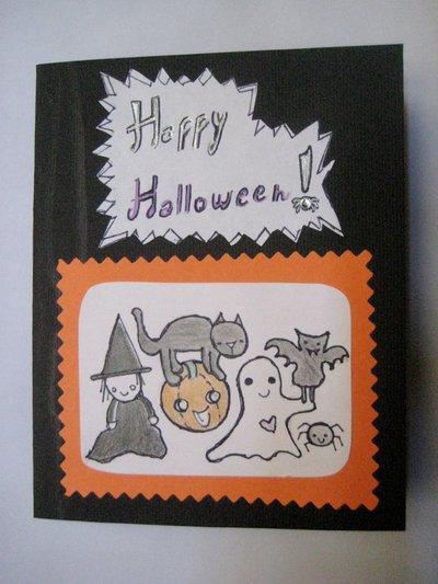 Biglietto di Auguri per Halloween