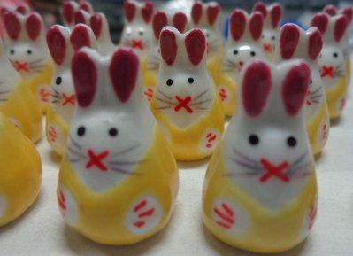 5 Perline Coniglietti GIALLO Porcellana