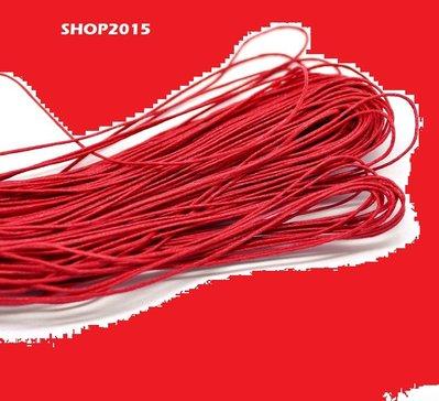 50 cm  filo , cordino cotone cerato rosso spessore 1 mm