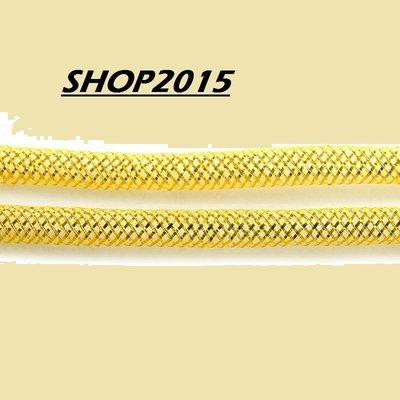 1 mt  rete tubolare in nylon elastico giallo  foro 1 cm x creazioni bijoux