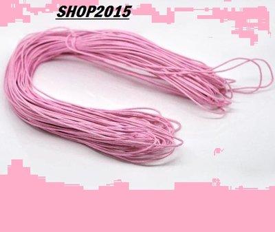 50 cm  filo , cordino cotone cerato rosa spessore 1,5 mm