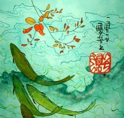 Riproduzione Utagawa Kuniyoshi: Ayus, swimming upstream with hagi branch (1830)