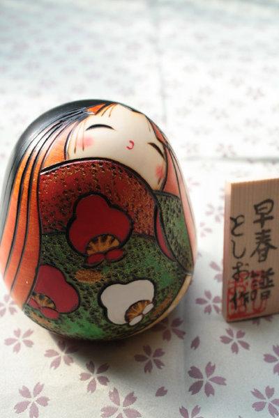 Bambola giapponese - Kokeshi, Soushunfu - A800103