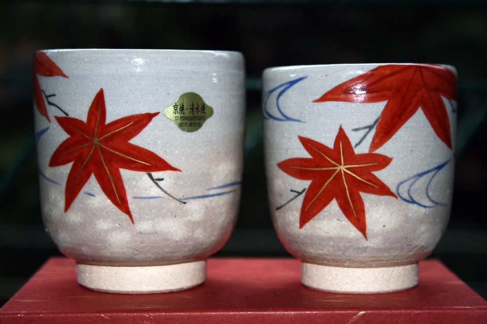 Set Tazze Acero, in ceramica