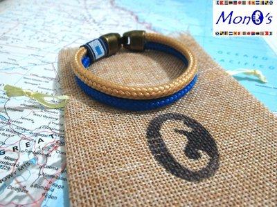 Bracciale uomo corda - beige/azzurro