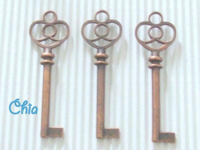 Offerta 1 charm chiave chiavi 60x19mm bronzo