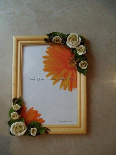 Cornice rose panna-gold