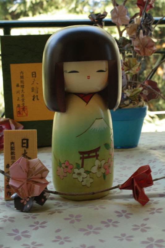 Bambola giapponese, Kokeshi Nihombare - A490245