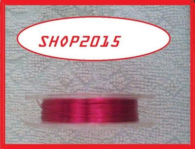10 mt Filo in rame da 0,3mm rosso per bijoux