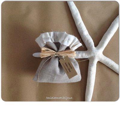 Bomboniera sacchetto semplice rafia