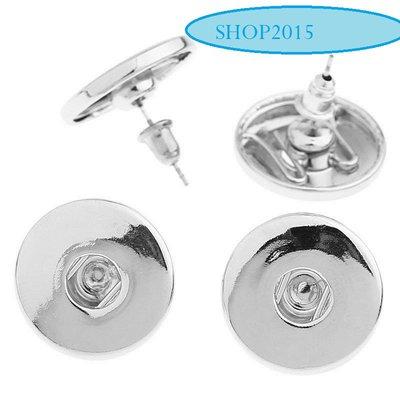 2 basi (coppia) x orecchini  adatti a bottoni a clip argento scuro