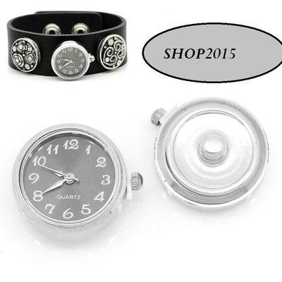 base Orologio a bottone a pressione(clip) caffè 2,5x2,1cm con batteria
