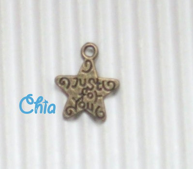 "10 charms stellina ""just for you"" bronzo 14x12mm"