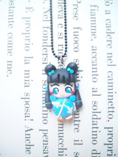 blu doll