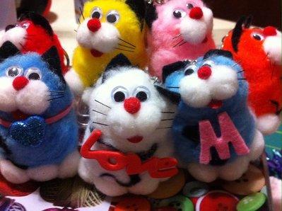 Portachiavi gattino colorato