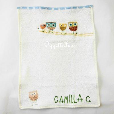 Asciugamani 'Gufetti': civette allegre e colorate per l'asciugamano della tua bambina!