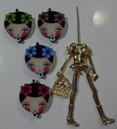 Kit di Bambola Gioiello da Creare - Scegli il colore che desideri - LA TIMIDA RAGAZZA