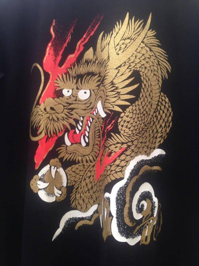 T-shirt Giapponese, Drago