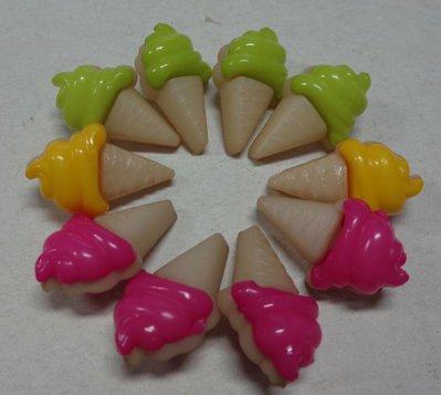 10 Bottoni in acrilico CONO GELATO  3 colori