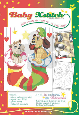 BABY XSTITCH NATALE COLLECTION N. 14