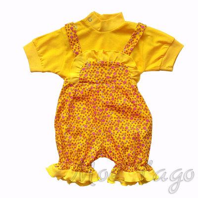 completo per bambini , 74 cm , 6-9 mesi