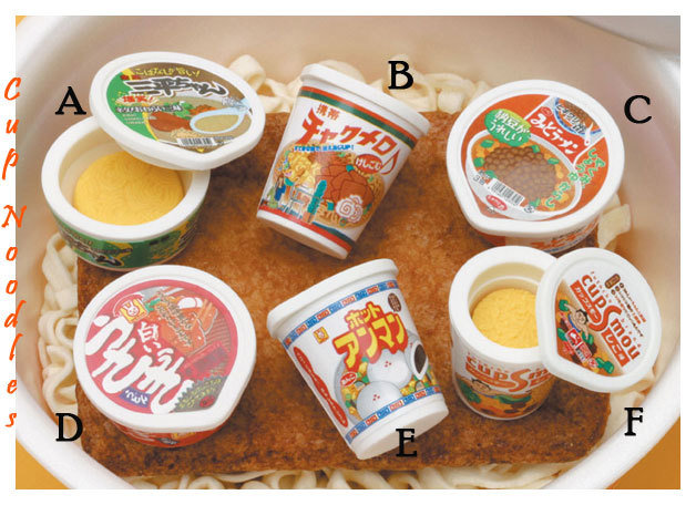 Gommine cup noodles set (6pz) made in japan