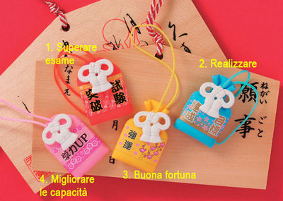 Gommine Omamori set (4pz) made in japan