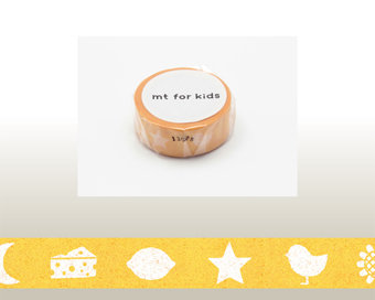 Washi Tape - Color Yellow