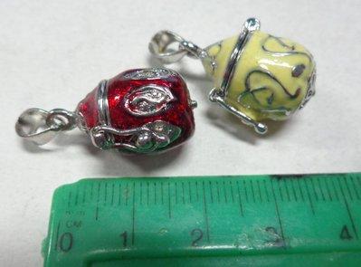 2 Ciondoli Scatoline dei Segreti in Metallo