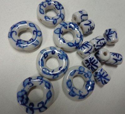 15 Perline in Porcellana Blu e Bianco