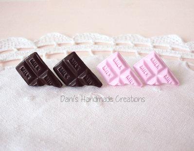 Orecchini a perno barrette di cioccolato in fimo rosa e marrone
