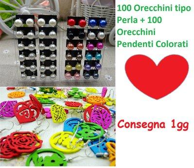 200 pezzi - 100 orecchini pendenti + 100 orecchini Perla colorati donna bigiotteria lotto stock moda estate Monachelle
