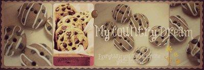 """Bottoni Artigianali """"Cookies"""""""