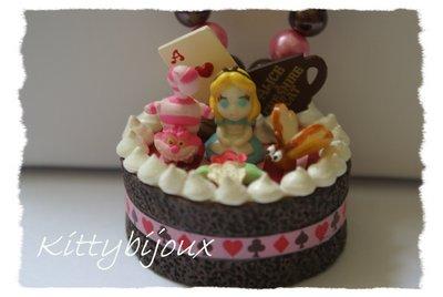 Collana tortina Alice