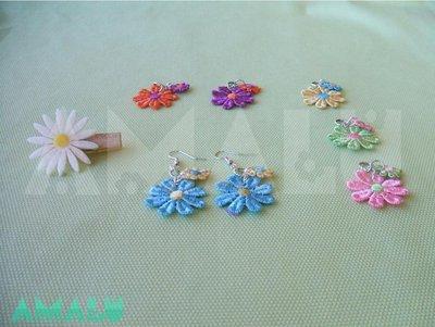 Orecchini con 2 fiori in macramè - Linea Daisy