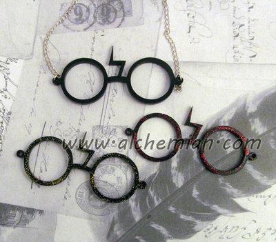 Harry Potter occhiali con saetta
