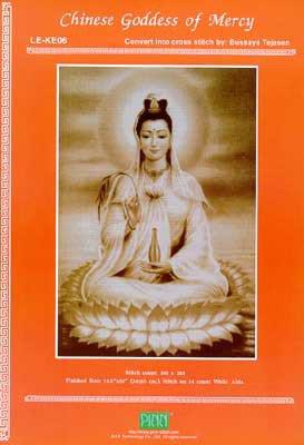 Chinese Goddess Of Mercy - Pinn Stitch