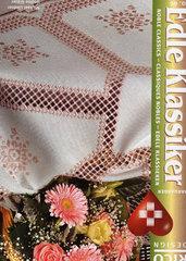 Edle Klassiker - Ricamo Hardanger - Rico Design n° 46