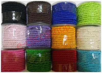 Cordoncino a tre capi 12 colori 3,5 mt per colore 3 mm