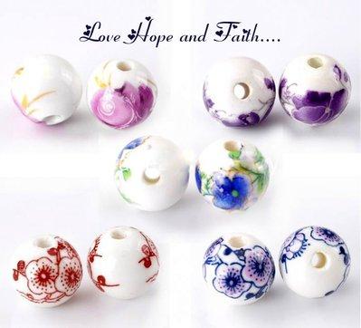 LOTTO 5 perle in ceramica (12mm diametro) (cod.22045)