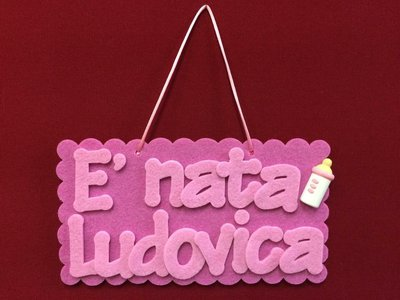 Targhetta nascita Ludovica