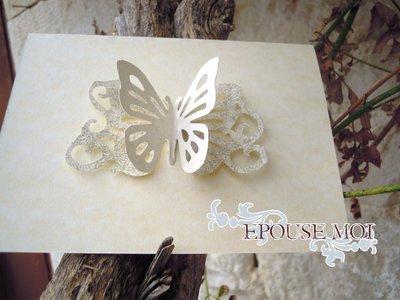 partecipazione white butterfly avorio panna