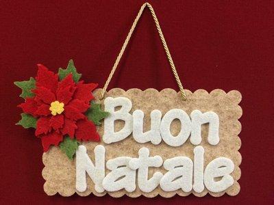 "Targa natalizia ""buon natale"""