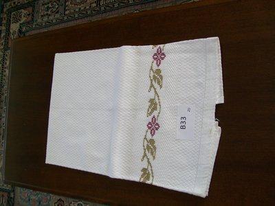 B33 - Asciugamano cotone