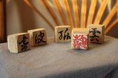 3 dei Sigilli Giapponesi: 'Rakkan' di Kanji, 落成 款 識, 'Rakkan' Kanji seals, sigillum